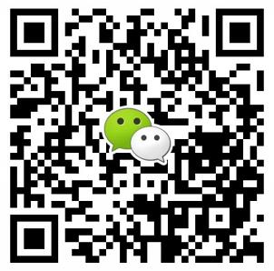 上海翰朗绿化工程有限公司